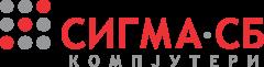 Сигма-СБ Компјутери – Информатичка опрема и решенија за Вашиот бизнис!